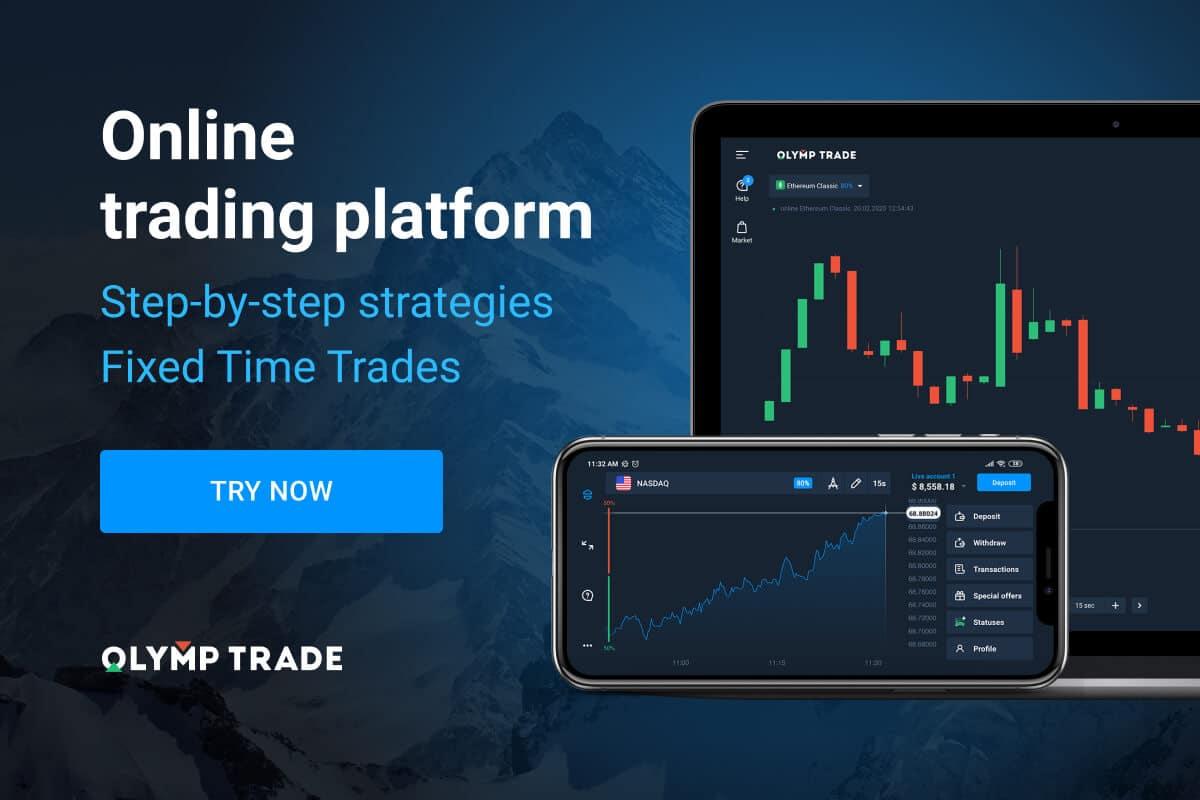 olymp trade strategies